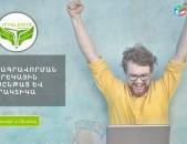 WEB ծրագրավորման դասընթաց՝ սկսնակների համար