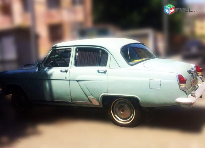 GAZ / ГАЗ 21 Волга, Ամենաէժան գինը Հայաստանում