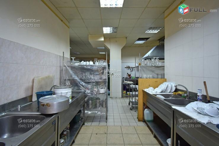 Վարձով է տրվում  ռեստորանային համալիր , varcov e trvum, restoran