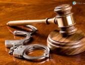 իրավաբանական փաստաբանական ծառայություն