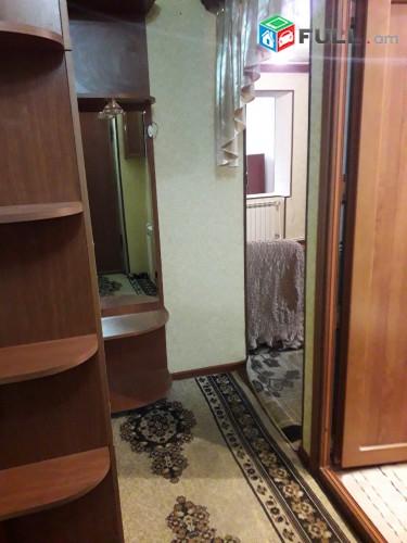 Vardzov e trvum 2 senyakanoc bnakaran Ajapnyakum KOD - 3511