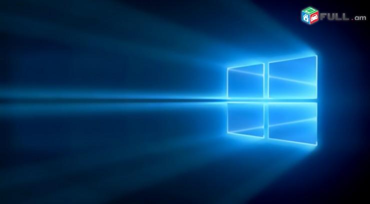 Hamakargichneri spasarkum Windows