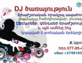 DJ ERAJSHTUTYUN TAMADA Բարցրակարգ երաժշտություն թամադա և այլն
