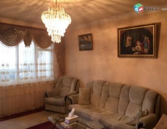 Վաճառվում է բնակարան 2052