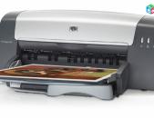 Գունավոր տպիչ - A3 printer HP Deskjet 1280 Քարթրիջներ + ներկեր