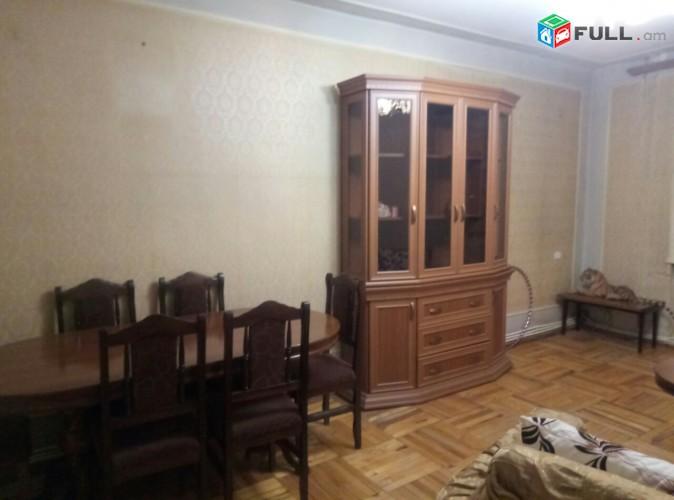 Vardzov bnakaran Avan Arinjum 2272