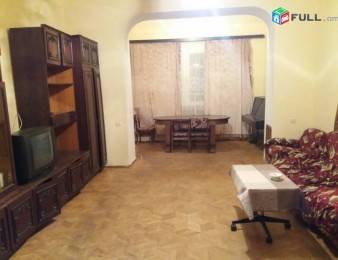Vardzov bnakaran Avanum 1757