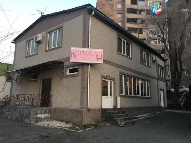 Vacharvum e tntesakan xanut 1789