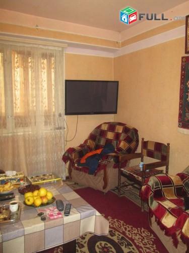 Vardzov bnakaran Avan Arinjum 2043