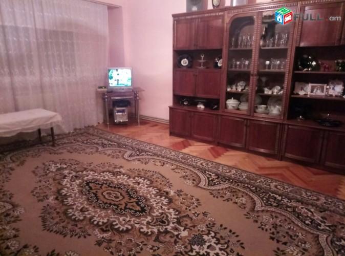 Vardzov bnakaran Avanum 2060