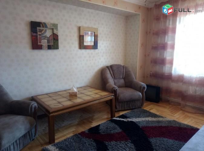 Vardzov bnakaran Avanum 2122