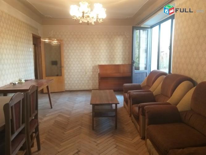 Vardzov bnakaran Komitasum 2175