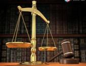 Իրավաբանական էջ, գտեք մեզ   ֆեյսբուքում