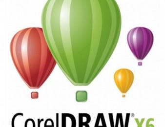 Խորացված Corel Draw ծրագրի ուսուցում և վերապատրաստում, corel draw dasntacner, diplom