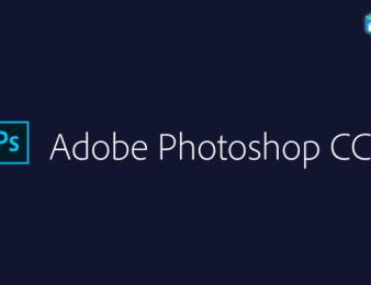 Խորացված Photoshop ծրագրի ուսուցում և վերապատրաստում, dasntacner, diplom