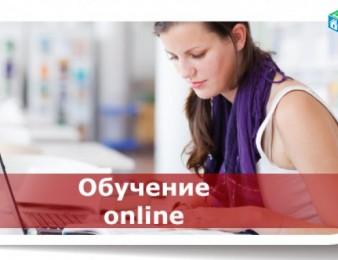 Online անգլերենի, իսպաներենի , իտալերենի, ֆրանսերենի դասընթացներ, dasntacner online