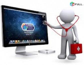 Բարձրակարգ (FORMAT) ծրագրային սպասարկում Ձեր տանը կամ գրասենյակում