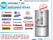 Սառնարանների Վերանորոգում Երևանում