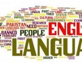 Անգլերենից բոլոր լեզուներ և հակառակը թարգմանություններ