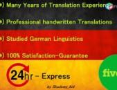 Գերմաներենից հայերեն և հայերենից գերմաներեն Թարգմանություններ / Germanerenic hay