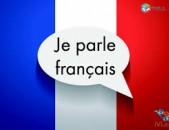 Ֆրանսերենից հայերեն և հայերենից ֆրանսերեն Թարգմանություններ / Franserenic hayere