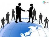 Գործնական առաջարկ, համագործակցություն / Gorcnakan arajark, hamagorcakcutyun