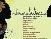 Բանավոր թարգմանություններ (interpretations)