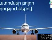 LINGVO LAND TRAVEL_ AIRLINE TICKETS/ ԱՎԻԱՏՈՄՍԵՐ/АВИАБИЛЕТ