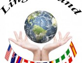 Մատչելի և պրոֆեսիոնալ թարգմանություններ ԲՈԼՈՐ ԼԵԶՈՒՆԵՐՈՎ / Targmanutyunner