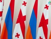 Որակյալ թարգմանություններ վրացերենից հայերեն և հայերենից վրացերեն