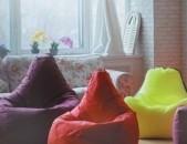 Պուֆիկներ/ պարկ աթոռներ/