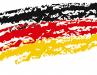 գերմաներենի դասընթացներ