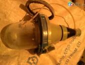 LUSAVORUTYAN  LAMP   SOVETAKAN