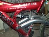 26 համարի համարյա նոր հեծանիվ SALYUT  կփոխեմ շան հետ