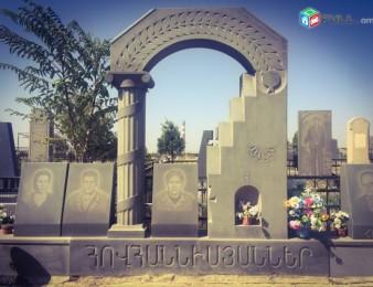 Գերեզմանաքարերի , Խաչքարերի , Արձանների , Կիսանդրիների պատրաստում