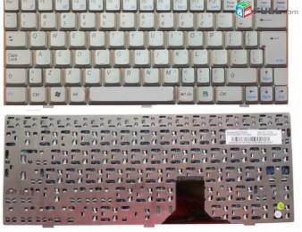 Keyboard Asus U1 U1F U1E U2 U2E S6F Series Used
