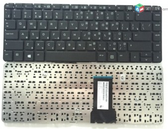 Keyboard hp probook 430 g1 new