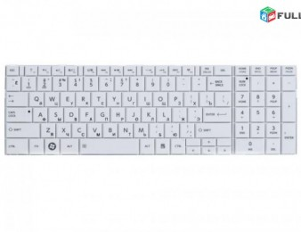 Keyboard toshiba satellite c850, c855, c870, l850, l855, l870 (white) new