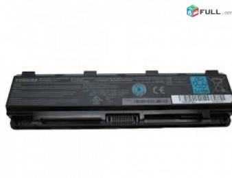 Battery toshiba satellite c850 p855 l870 pa5024u-1brs new