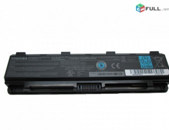 BATTERY TOSHIBA SATELLITE C850, P855, L870 SERIES (PA5024U-1BRS), (70 MINUTE) USED ORIGINAL