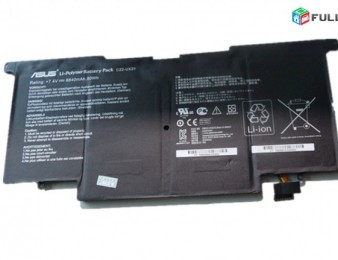 BATTERY ASUS ZENBOOK UX31, UX31A, UX31E SERIES (C22-UX31) (150 MINUTE) USED ORIGINAL