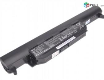 Battery asus a45, k45, a55, k55, a75, k75, a95, k95 (a32-k55) (150 minute) used