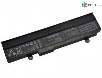 ASUS EEE PC 1015, 1015B, 1016, 1215 SERIES (A32-1015) NEW