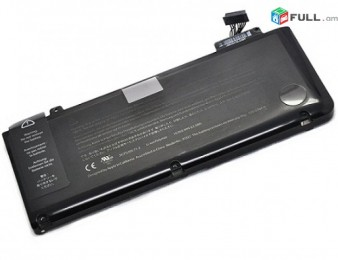 Battery apple macbook pro 13 a1278 (mid 2009, 2012), (020-6765-a) (a1322) series