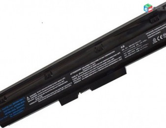 Battery hp probook 4730s, 4740s series (hstnn-lb2s) (pr08) new