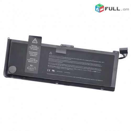 "BATTERY APPLE MACBOOK PRO 17"" A1297 (MID 2009, 2010), (020-6313-C) (A1309)"