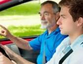Ավտոմեքենա վարելու դասեր