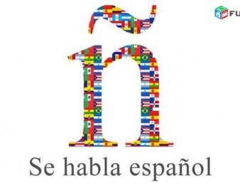 español  Targmanutyunner