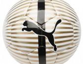 Gndak Puma Original, գնդակ օրիգինալ, futbol, football, ֆուտբոլ