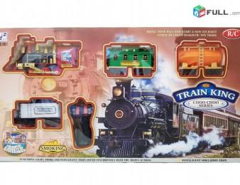 Նորույթ, Գնացք հեռակառավարմամբ և ծխով, յուրահտուկ նվեր